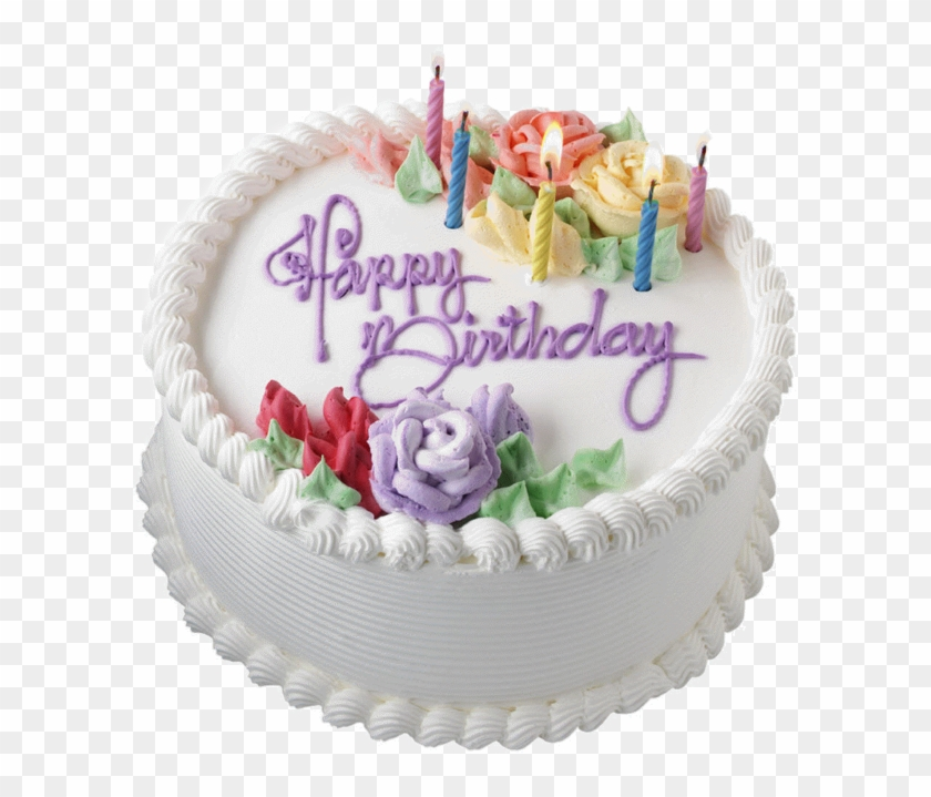 Swell Birthday Png Happy Birthday Cake Gift Transparent Png 600X658 Personalised Birthday Cards Bromeletsinfo