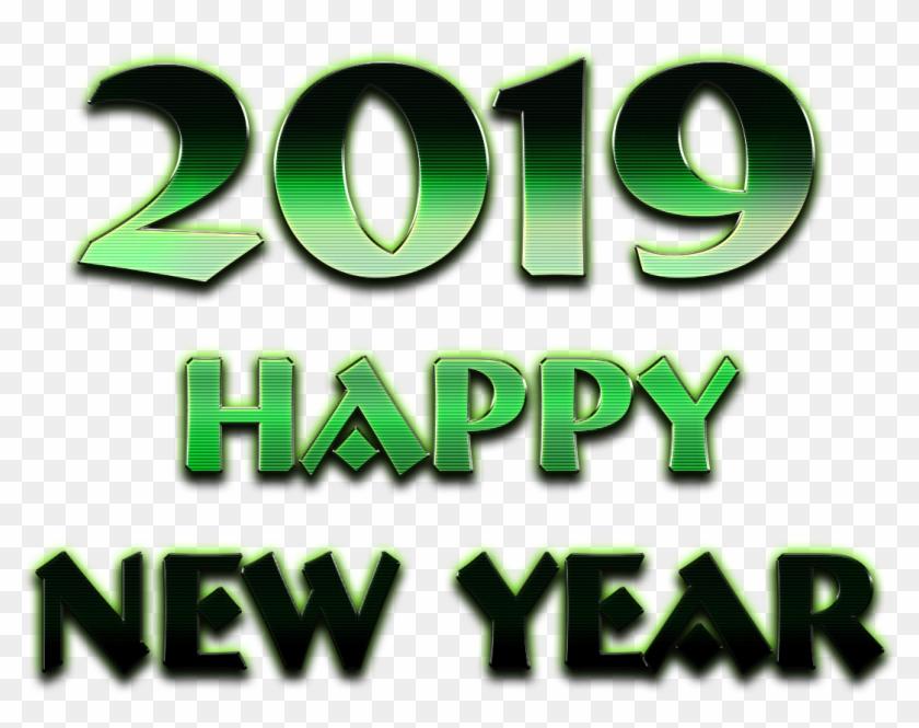 Happy New Year Transparent 73