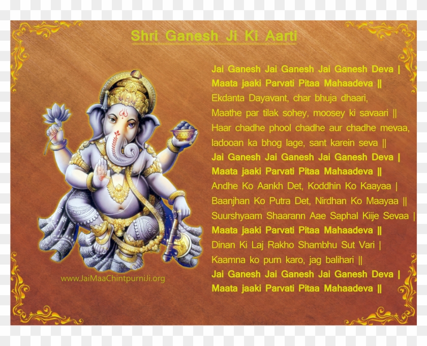 Download Shri Ganesh Aarti In English Ganesh Chaturthi 2017 Date Hd Png Download 800x600 1461102 Pinpng