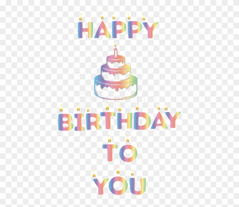 Free Png Download Happy Birthday Png Images Background
