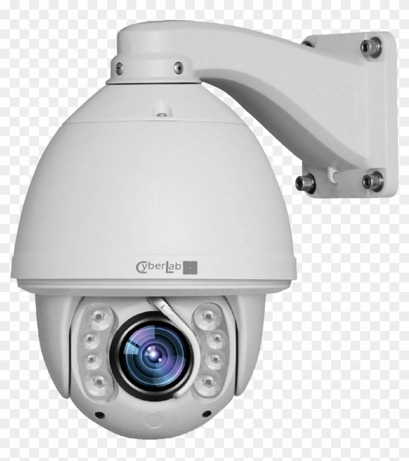 Cyberlab Cctv Camera Security System - Cc Tv Camera Png