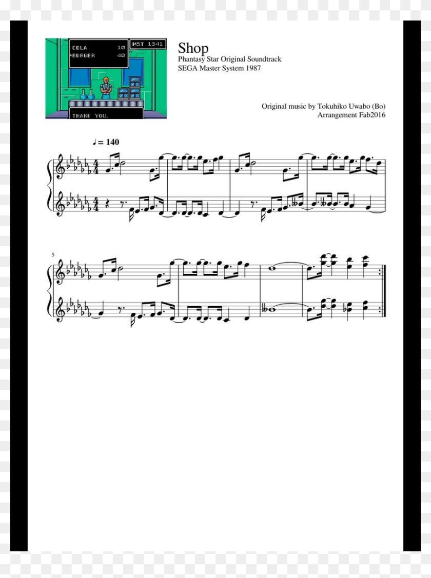 Phantasy Star Original Soundtrack Sega Master System - Halo