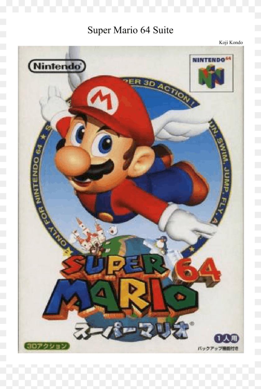 Super Mario 64 Suite Sheet Music Composed By Koji Kondo Super